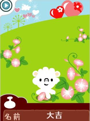 2006.02.11_ジョロジョウロ53号→アサガオ.jpg