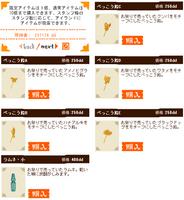 2011.08.01-2_夏祭りイベント イベント広場屋台.jpg